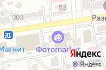 Схема проезда до компании Наши детки в Ставрополе
