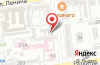 Схема проезда до компании Издательский Дом «Жемчужина России» в Ставрополе