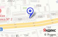 Схема проезда до компании ЭЛЕКТРОМОНТАЖНАЯ ФИРМА ЛУЧ-СТ в Лермонтове