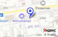 Схема проезда до компании УНИВЕРМАГ ИЗОБИЛЬНОЕ в Ставрополе
