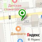 Местоположение компании Северо-Кавказский институт дополнительного образования, ЧОУ ДПО