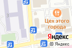 Схема проезда до компании NITRO COFFEE в Ставрополе