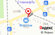 Автосервис Fорсаж в Вязниках - Коллективная, 35: услуги, отзывы, официальный сайт, карта проезда