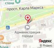 Ставропольская городская Дума