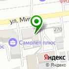 Местоположение компании РБУ Ставрополь