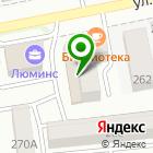 Местоположение компании Дэфо