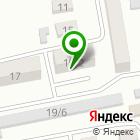 Местоположение компании КРУЖЕВО