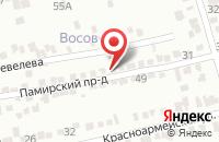 Схема проезда до компании Грандекс в Ставрополе