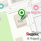 Местоположение компании Ставропольский Дом науки и техники