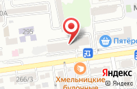 Схема проезда до компании Гербалайф в Ставрополе