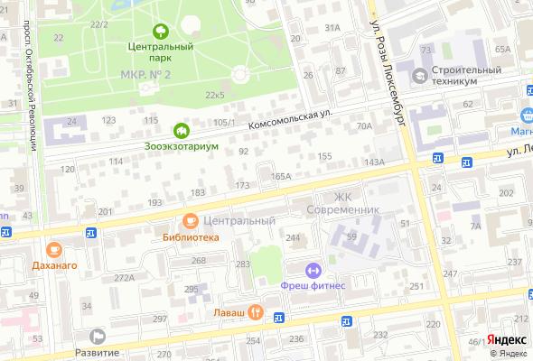 ЖК Дом на Ленина, 167