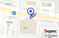 Схема проезда до компании НЕВИННОМЫССКИЙ ЭЛЕКТРОДНЫЙ ЗАВОД в Невинномысске
