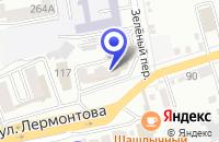 Схема проезда до компании СТРОИТЕЛЬНАЯ ФИРМА ОРГСТРОЙ в Лермонтове