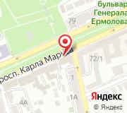 Главное Управление Министерства юстиции РФ по Ставропольскому краю