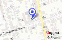 Схема проезда до компании МОУ МУЗЫКАЛЬНАЯ ШКОЛА № 1 в Ставрополе