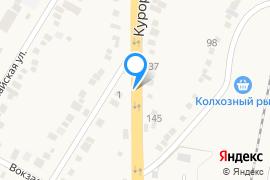 «Долина Солнца»—Гостиница в Солнечногорском