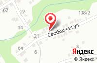 Схема проезда до компании Пудра в Черепаново