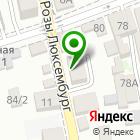 Местоположение компании Эстетик-Юг