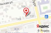 Автосервис Торгово-сервисная компания в Ставрополе - улица Ленина, 143: услуги, отзывы, официальный сайт, карта проезда