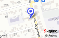 Схема проезда до компании МАГАЗИН ЭЛЕКТРОТОВАРОВ СВЕТ в Ставрополе