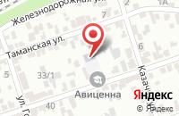 Схема проезда до компании Авиценна в Ставрополе