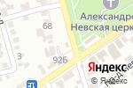 Схема проезда до компании Лидер-Дент в Ставрополе