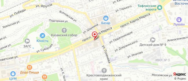 Карта расположения пункта доставки пр-т К. Маркса в городе Ставрополь