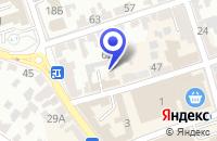 Схема проезда до компании СТЕКОЛЬНОЕ АТЕЛЬЕ БИРЮЗА в Ставрополе
