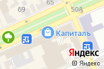 Схема проезда до компании Claudia Ros в Ставрополе