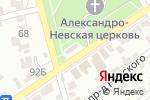 Схема проезда до компании Центральная в Ставрополе