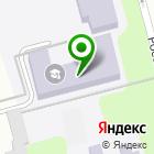 Местоположение компании СКИРО ПК и ПРО, Ставропольский краевой институт развития образования