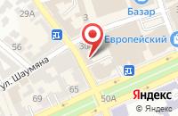 Схема проезда до компании Ёлкин дом в Ставрополе