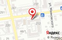 Схема проезда до компании Эксперт-Поиск в Ставрополе