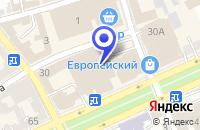 Схема проезда до компании УНИВЕРМАГ ПАССАЖ в Ставрополе