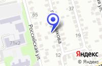 Схема проезда до компании ГОСТИНИЦА ПОСТОЯЛЫЙ ДВОР в Ставрополе