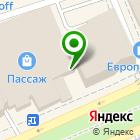 Местоположение компании ПАРОВОЗ