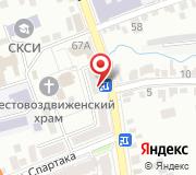 Территориальный орган Федеральной службы по надзору в сфере здравоохранения по Ставропольскому краю