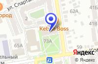 Схема проезда до компании ФЕДЕРАЦИЯ ПРОФСОЮЗОВ СТАВРОПОЛЬСКОГО КРАЯ в Ставрополе