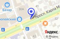 Схема проезда до компании ТЦ КАПИТАЛ в Ставрополе