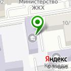 Местоположение компании АвтоСтарт
