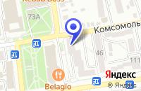 Схема проезда до компании ТД КОСМОС в Ставрополе