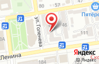Схема проезда до компании Техсвязь в Ставрополе