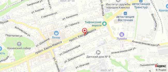 Карта расположения пункта доставки Ставрополь К.Маркса в городе Ставрополь