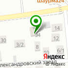 Местоположение компании Компания по продаже природного камня