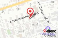 Схема проезда до компании Кер-Строй в Подольске