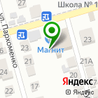 Местоположение компании Профцентр