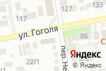 Схема проезда до компании Банкомат, Сбербанк, ПАО в Михайловске
