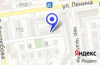 Схема проезда до компании ОФТАЛЬМОЛОГИЧЕСКОЕ МЕЖРАЙОННОЕ БЮРО в Ставрополе