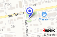 Схема проезда до компании ВОСТОЧНАЯ КУХНЯ в Михайловске
