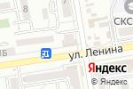 Схема проезда до компании Аптечная сеть в Ставрополе